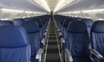 aisle seats