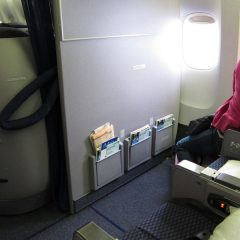 advantages and disadvantages of bulkhead seats