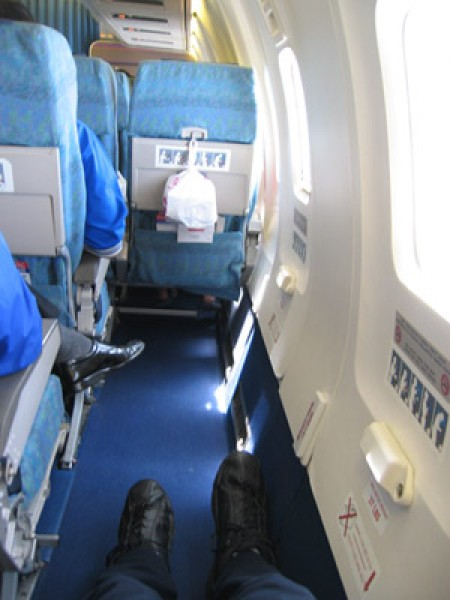 Seat Map Malaysia Airlines Boeing B737 400 Seatmaestro