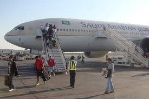 saudi airline reservation
