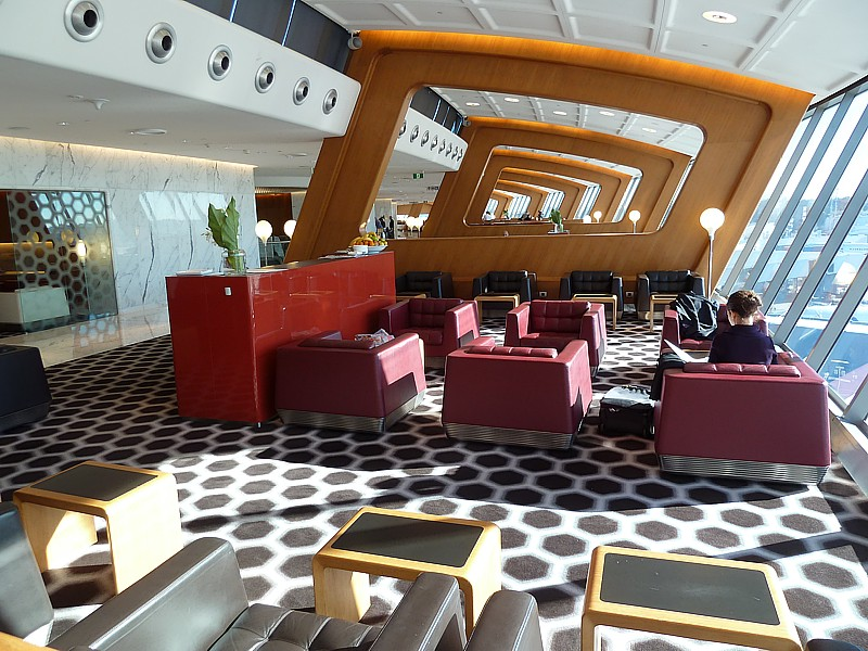 Quantas First-Class Lounge (Sydney)