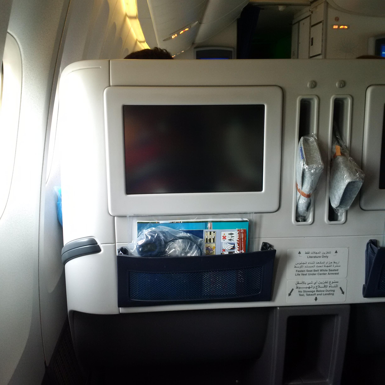 Egyptair Seat Maps | SeatMaestro